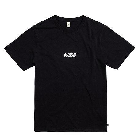 """HSV T-Shirt """"Kantersieg"""""""